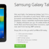 Spesifikasi Galaxy Tab 3V, Tablet Samsung Entry Level Quad Core