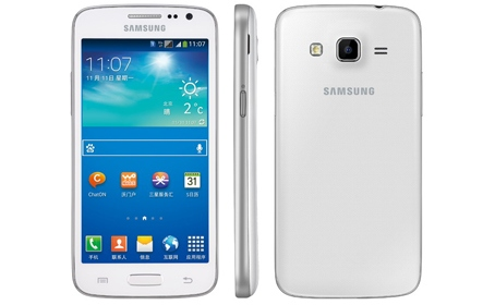 Samsung Galaxy Win 2