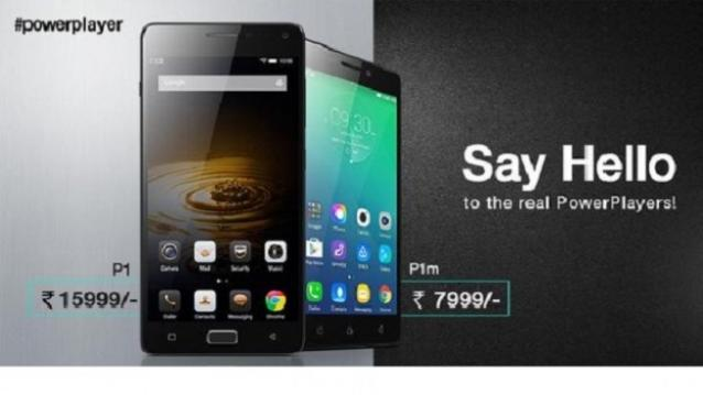 Lenovo discount coupons india