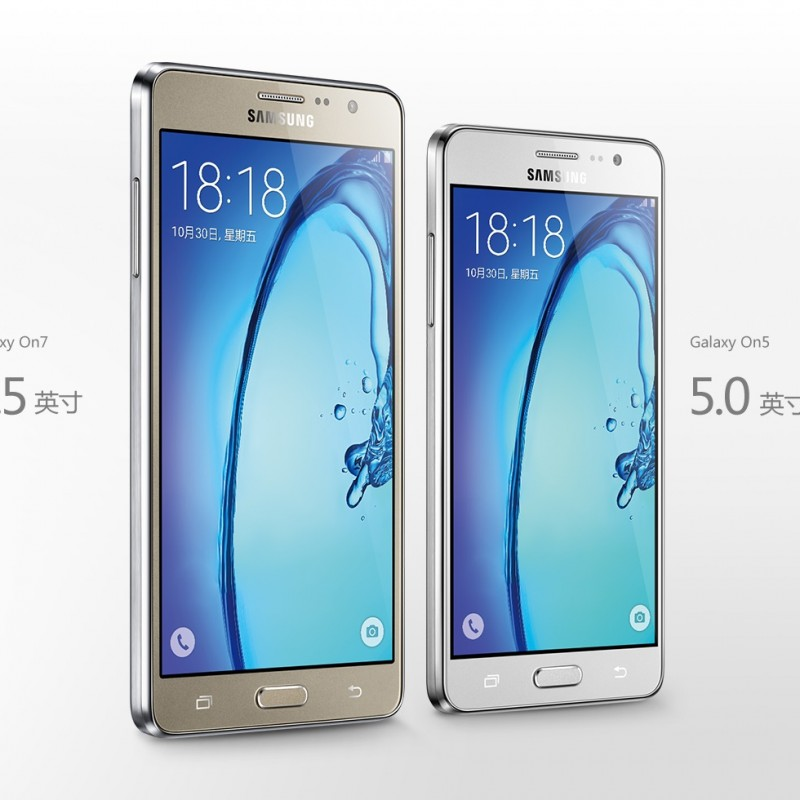 Perbandingan Samsung Galaxy On7 & Samsung Galaxy On5