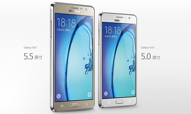 Perbedaan Samsung Galaxy On5 & Galaxy On7