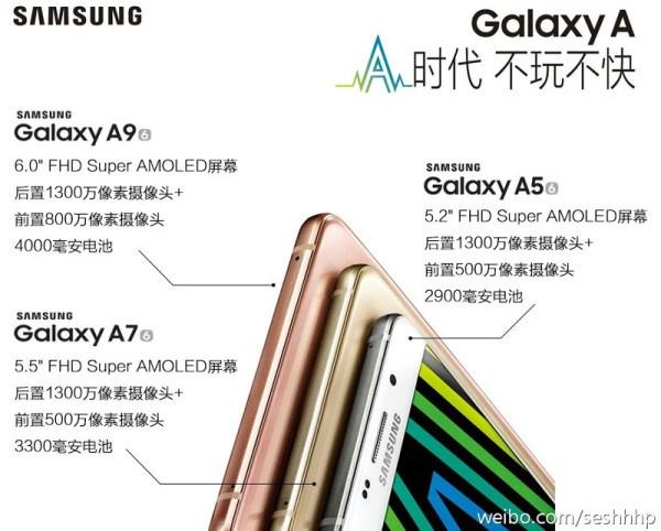 Bocoran Spesifikasi Samsung Galaxy A5-A7-A9 2016