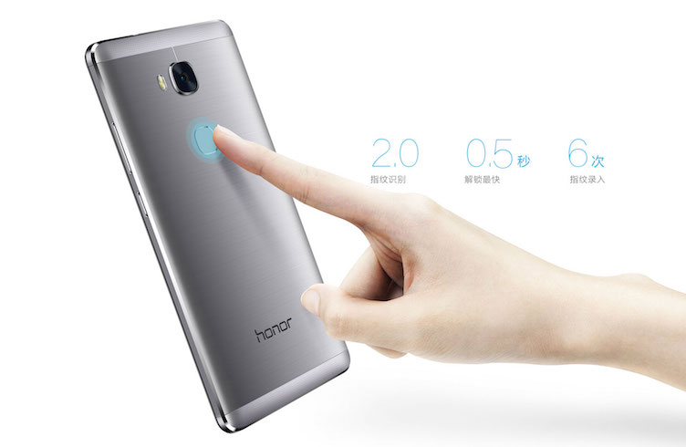 Fitur Huawei Honor 5X