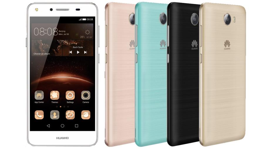 Varian warna Huawei Y5 II