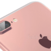 Bocoran Spesifikasi Apple iPhone 7 Plus / Pro