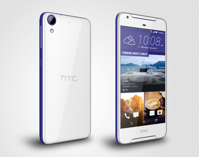 HTC Desire 628 (Dual SIM)