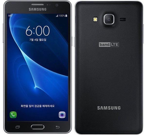 Tampilan Samsung Galaxy Wide