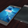 Bocoran Spesifikasi dan Harga Nokia P1 Lengkap