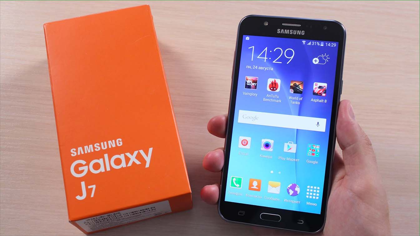 Dus Samsung Galaxy J7